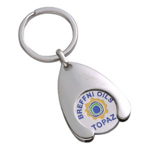 DISC Wishbone Trolley Coin Keyring Main Image