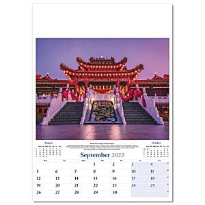 Wall Calendar - World By Night Image 1 of 1