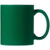 View Extra Image 1 of 2 of Java Mug
